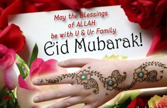 Eid Ul Fitr Sms Whatsapp Facebook Greetings To Loved Ones Eid
