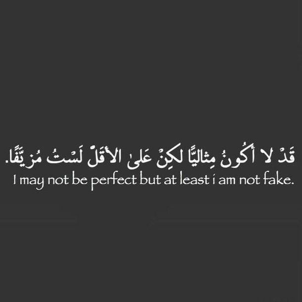 Arabic Quotes عبارات عربية ادب حكم تمبلر تمبلريات