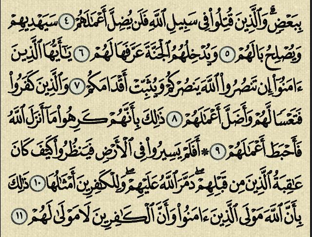 Pin On تفسير القرآن