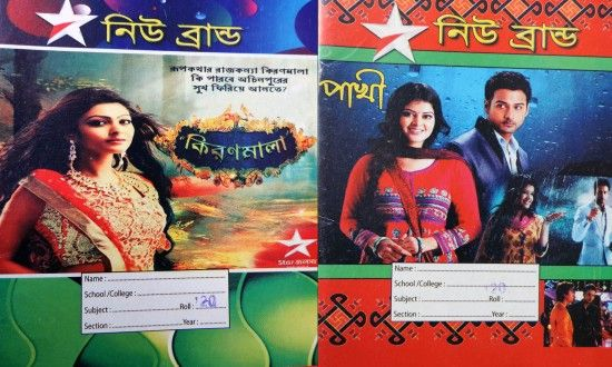 Palash Scape,the Real India: Bangladeshi Media blasts the