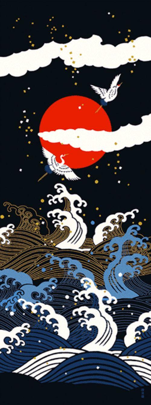 """Japanese /'NOREN/' Print-Tapestry Wall-Hanging /""""DRAGON/"""" Indigo Made in Japan"""