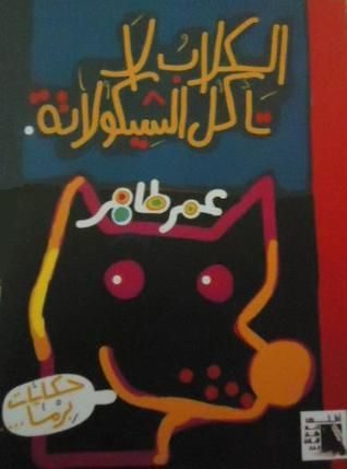 Pin On كتب عربي