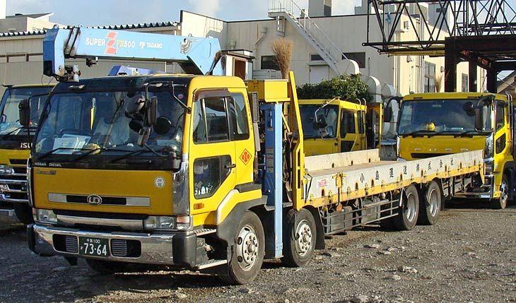 Nissan Diesel UD of Japan Twin Steer Nissan diesel