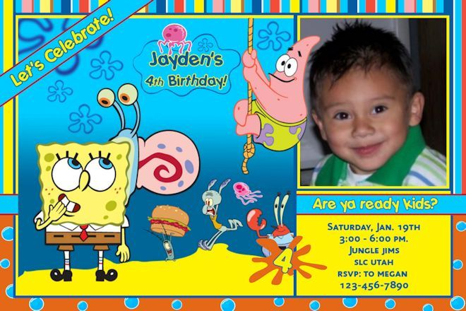Spongebob Birthday Invitations Sponge Bob Square Pants Birthday