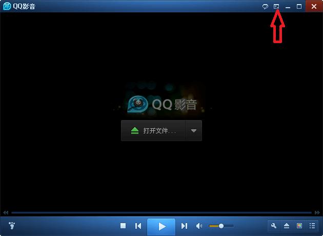 Qq Player Keyboard Shortcut And Hotkeys Qq Player Keyboard Shortcut And Hotkeys You Need To Know To Navigate Effecti Keyboard Shortcuts Keyboard Video Player