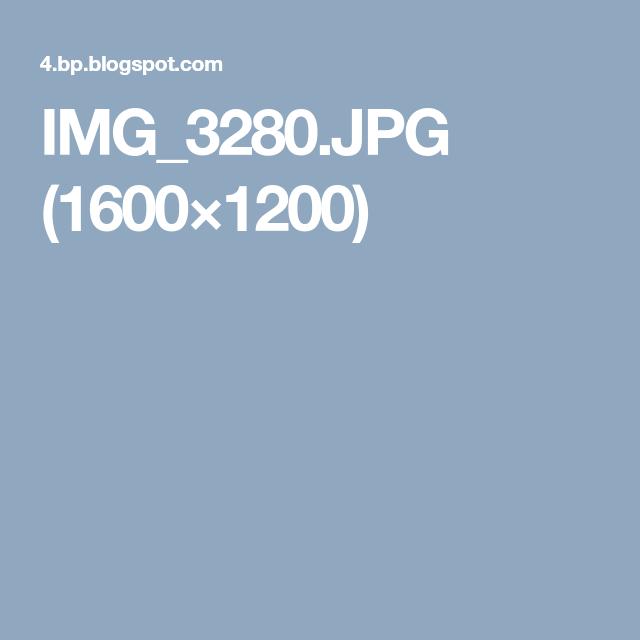 IMG_3280.JPG (1600×1200)