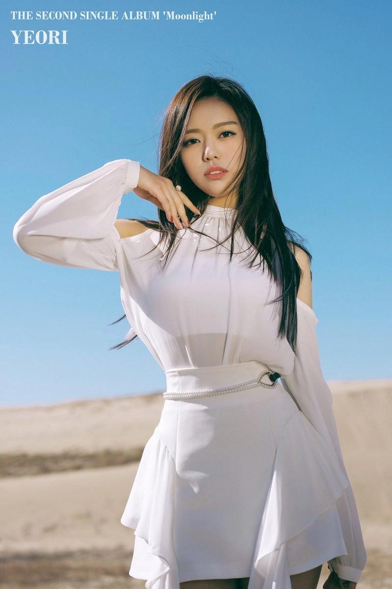 Yeori Geegu Kpop Wiki Fandom Kpop Girls Korean Girl Groups Korean Singer