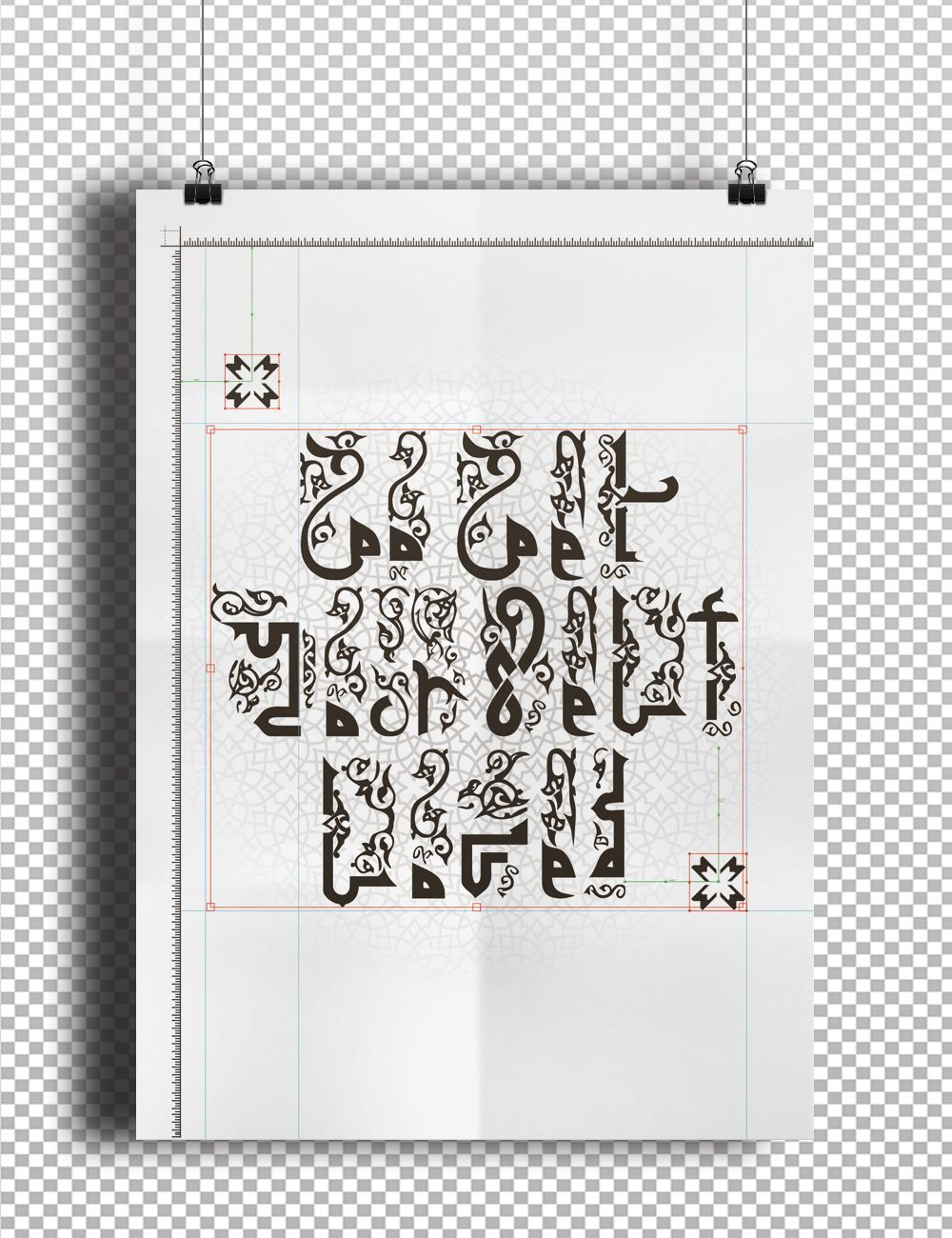 Design poster yourself - Go Get Yourself Loved Design Poster Typography Arabic Graphic