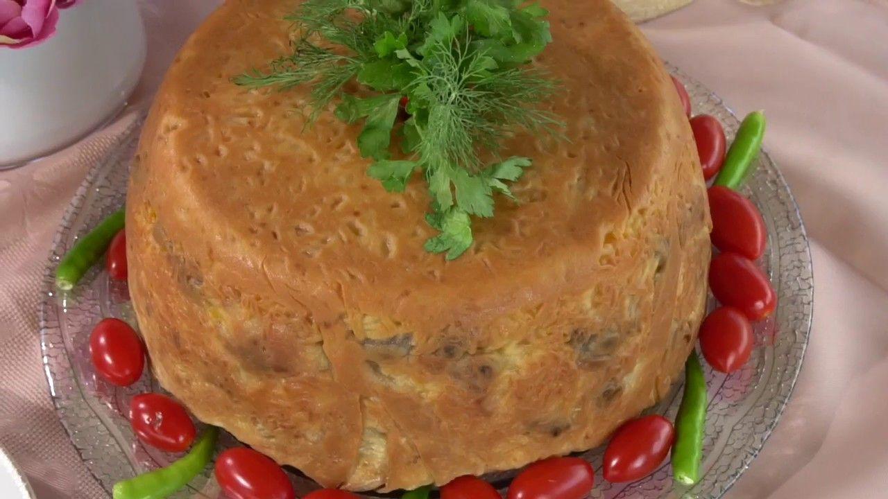 طبق الرز الفخم بالدجاج والكستناء ابو فروة Youtube Food Arabic Food Desserts