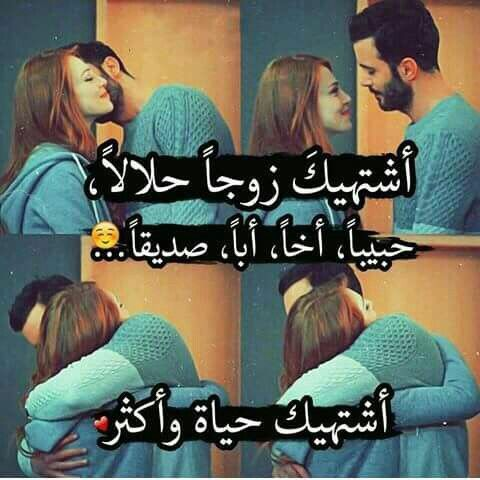 Pin By سروش ه On My Love My Love Poster Movies