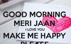 Good Morning Meri Jaan Image Goodmorningimagesnewcom Good