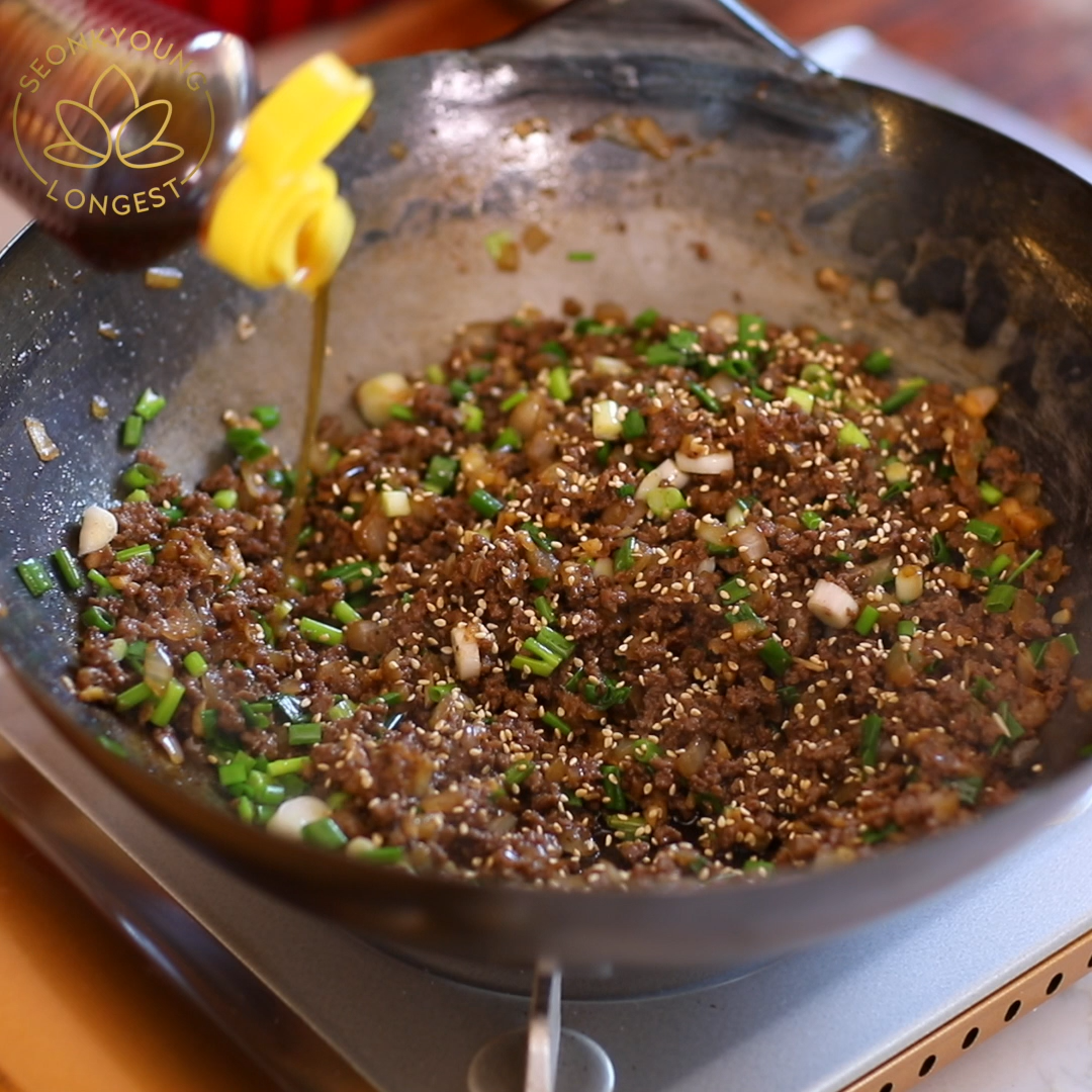 Photo of GROUND BEEF BULGOGI RECIPE & VIDEO