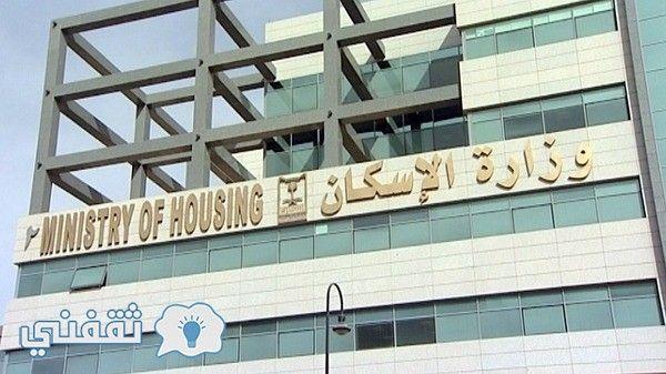 وزارة الاسكان السعودية حيث نطرح رابط وزاره الاسكان السعودية ضمن حملة برنامج سكني بالتعاون مع صندوق التنمية العقاري للدعم ال Outdoor Decor Light Box Egypt Today