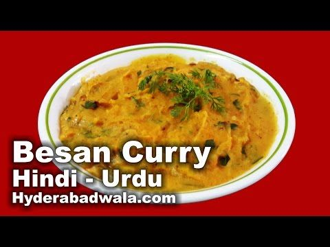 Hyderabadi besan recipe video hindi urdu youtube hyderabadi besan recipe video hindi urdu youtube forumfinder Images