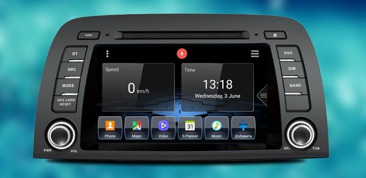 awesome Car Launcher Pro v1 3 4 APK Updated Download NOW
