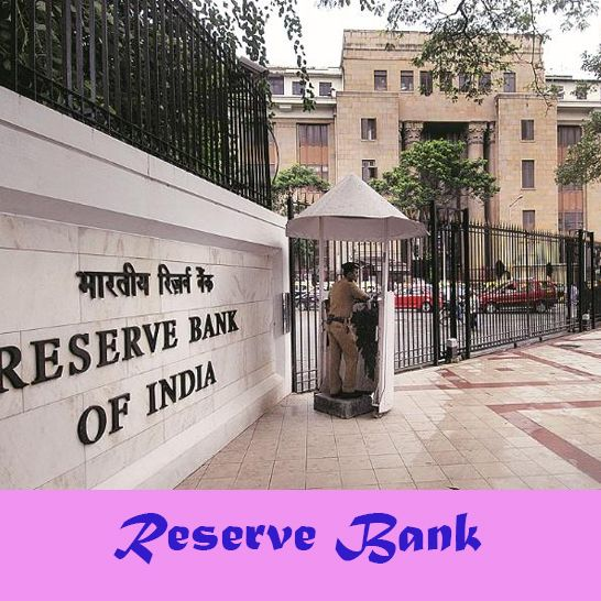 Reserve Bank of India Recruitment 2018 (Specialist Officer