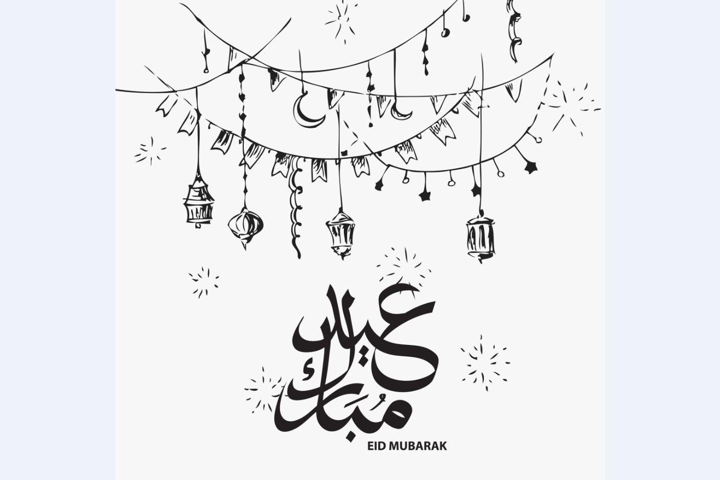Eid Mubarak Design Eid Mubarak Happy Eid Happy Eid Ul Fitr