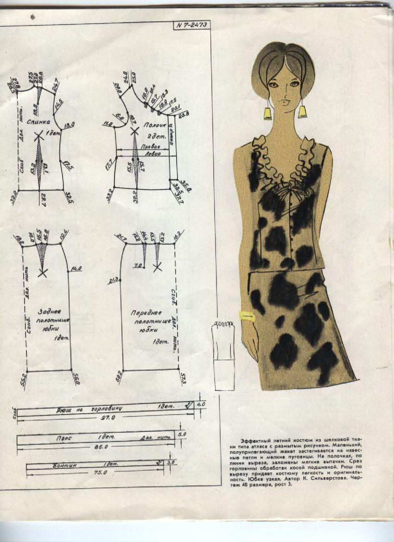 Vestido   원피스   Pinterest   Vestiditos, Patrones y Costura
