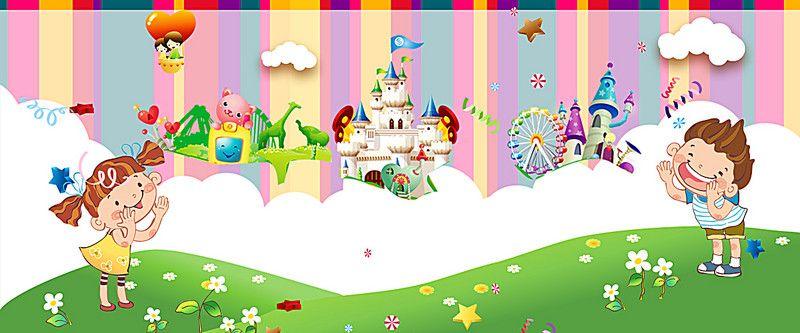 Kids Cartoon Banner Background Castle Ferris Wheel Image