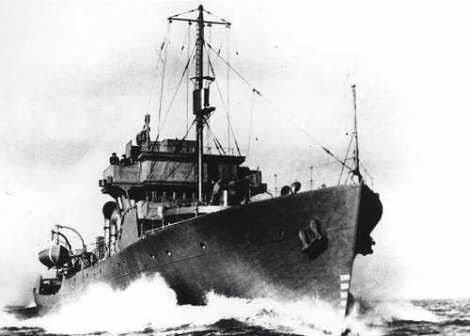 HMCS Halifax.