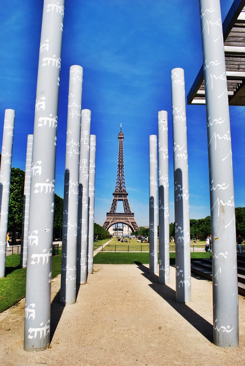 best places to visit in paris for free