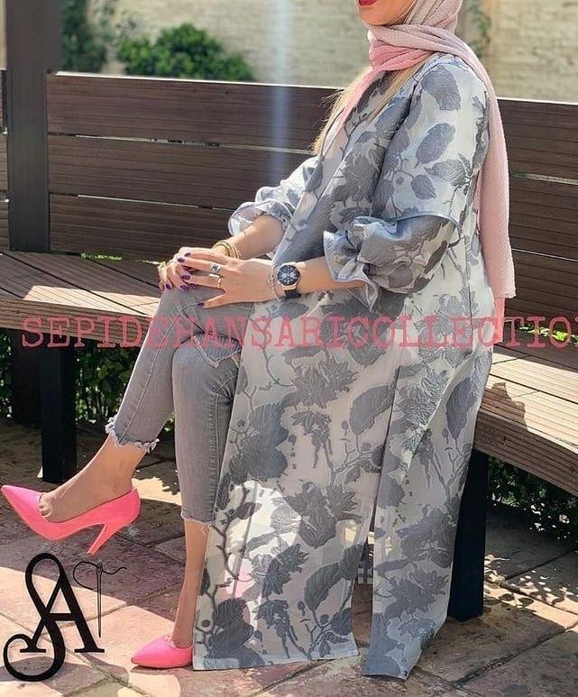 Iranian Women Fashion Dresses – Iranian Women Fashion