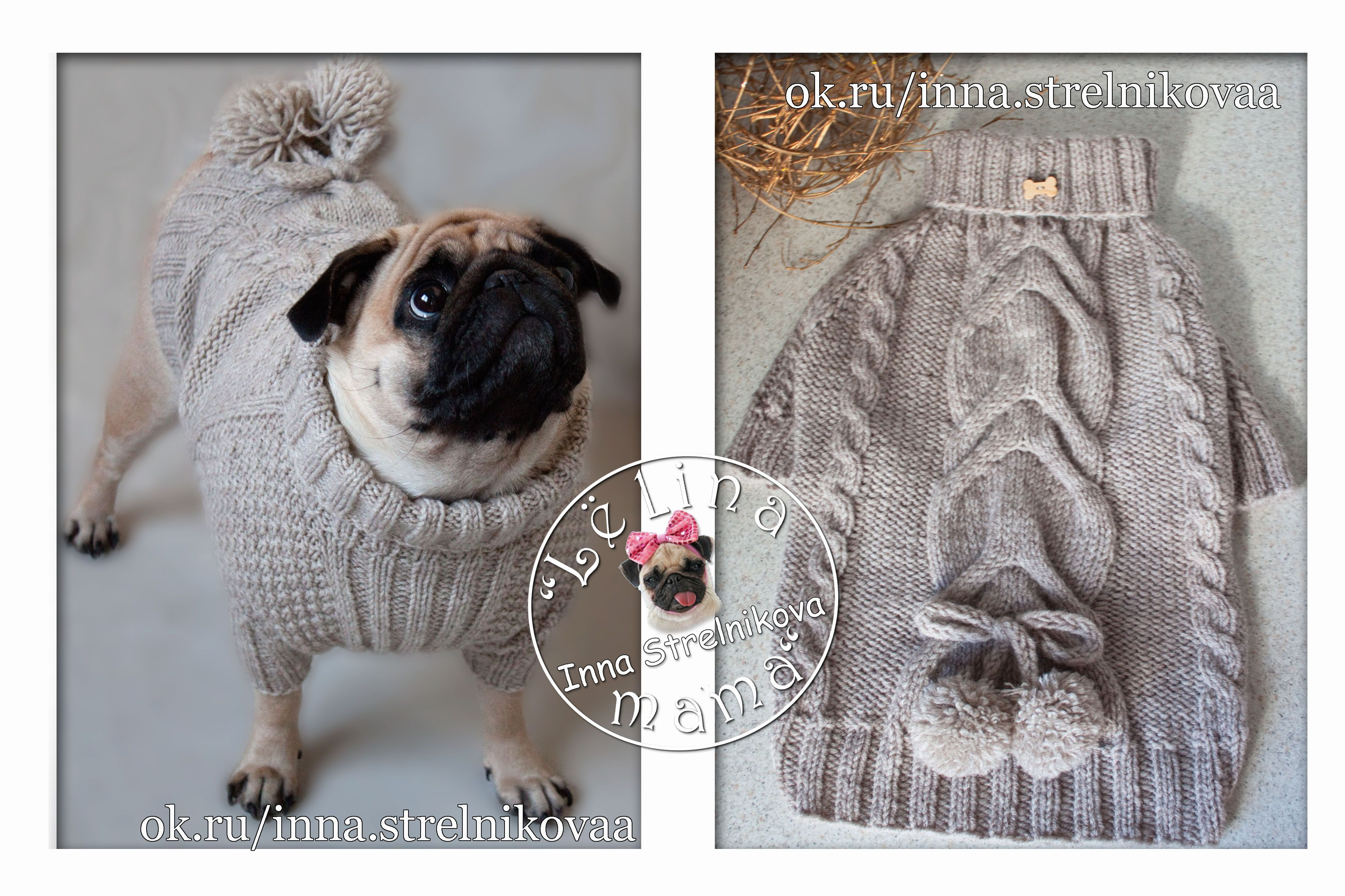 Knitted sweater for the dog breed pug #lhandmade | HUG A ...
