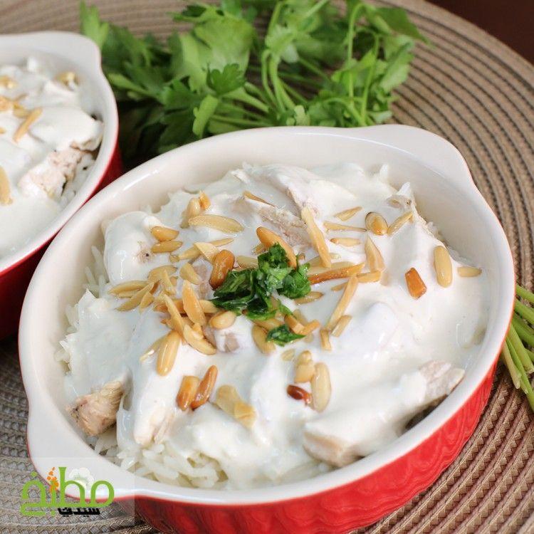 طريقة عمل فتة دجاج خطوة بخطوة بالصور المقبلات مقبلات رمضان Food Cooking Recipes