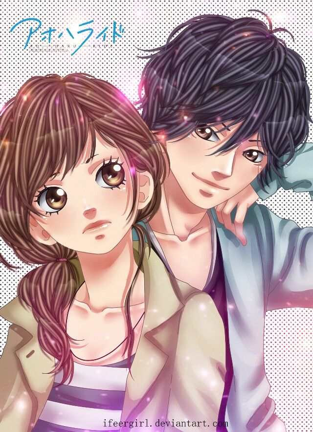 Ao haru Ride Futaba and Kou ♡ imagens) Anime, Mangá