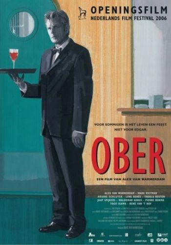 Ober -by Alex van Warmerdan (2006)