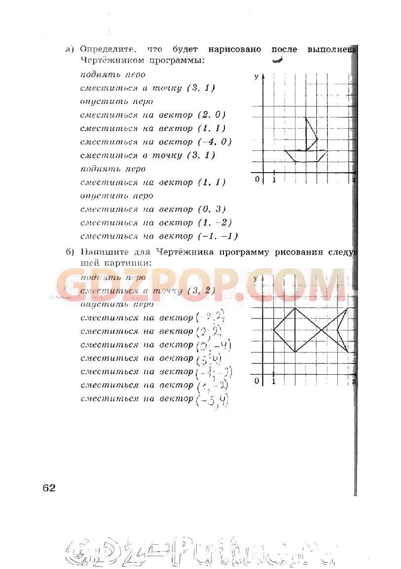 Сборник вопросов и задач по физике 10-11 класс степанова гдз