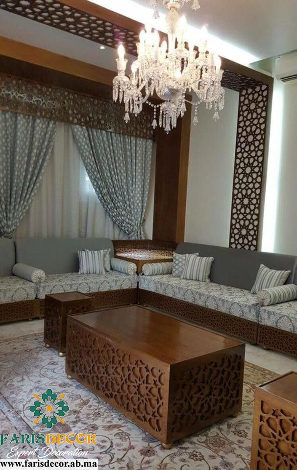 salon marocain moderne | FARISDECOR Collection (1) en 2019 | Living ...