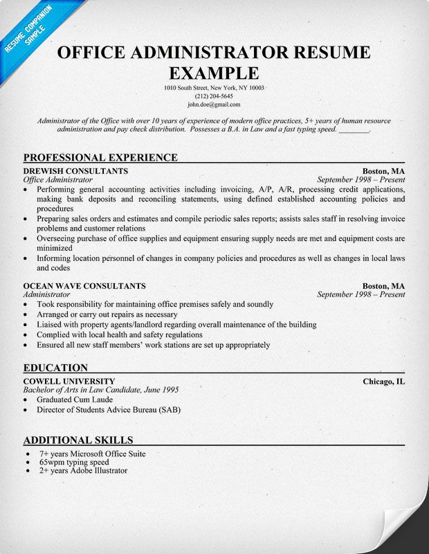 Office Administrator Free Resume Resume Samples Across All - office resume examples