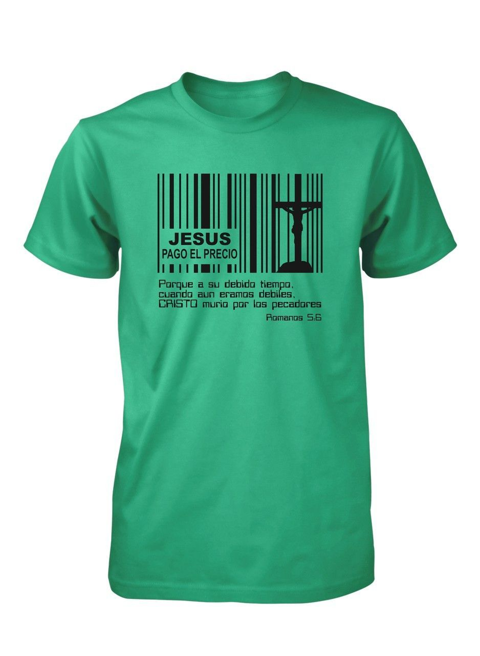 4a9a08292a6df Jesús Pago Precio Codigo Barras Cruz Pascua Resurreccion Camiseta ...