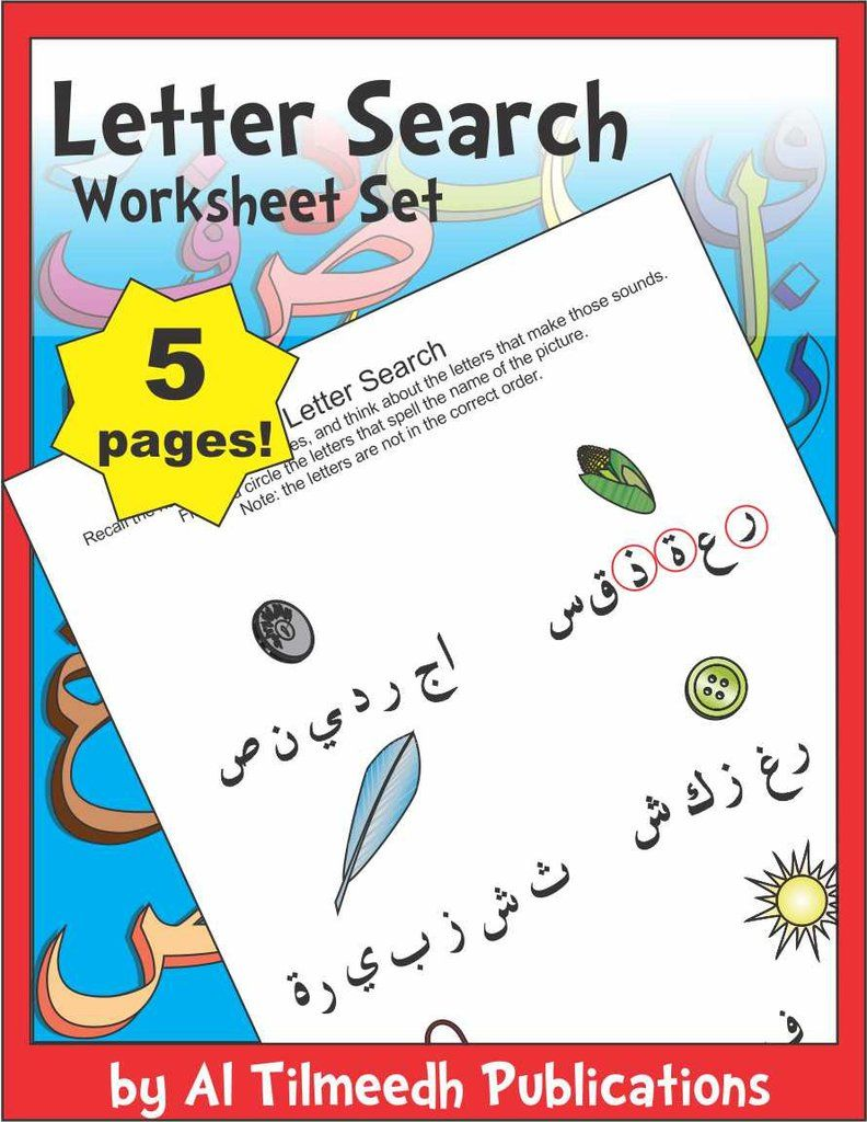 Letter Search spell the Arabic words by circling the