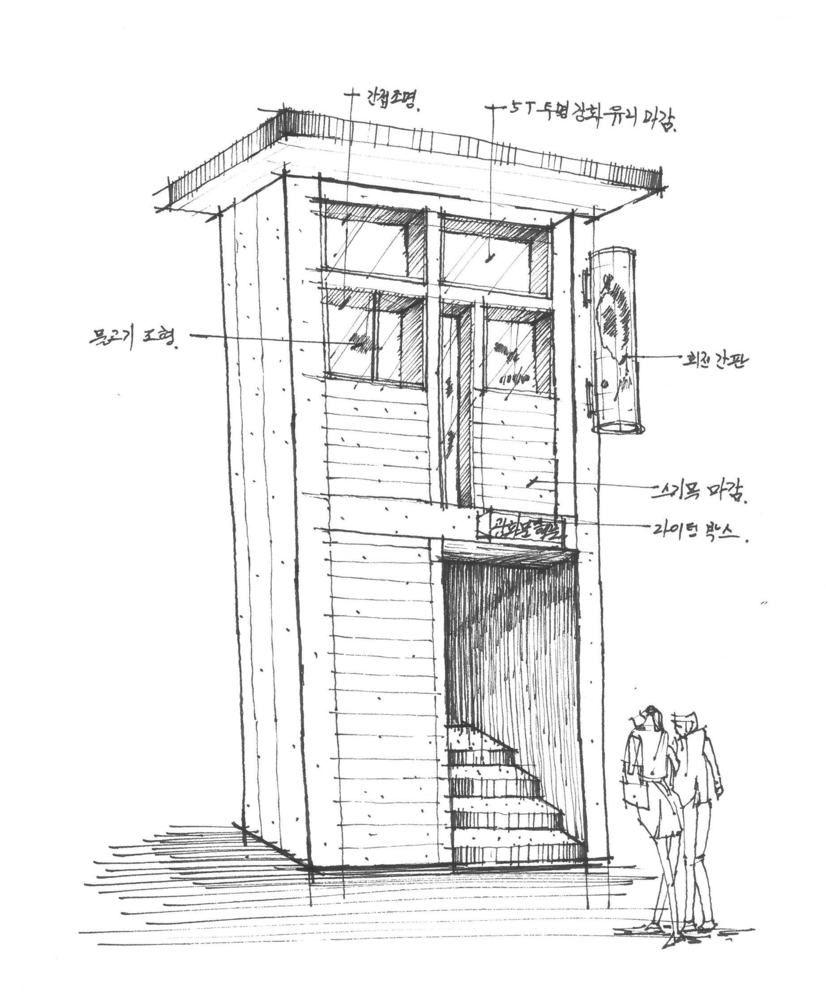 Gallery Of Gwanghwamunhaemul Gongsangplanet 25 Gallery