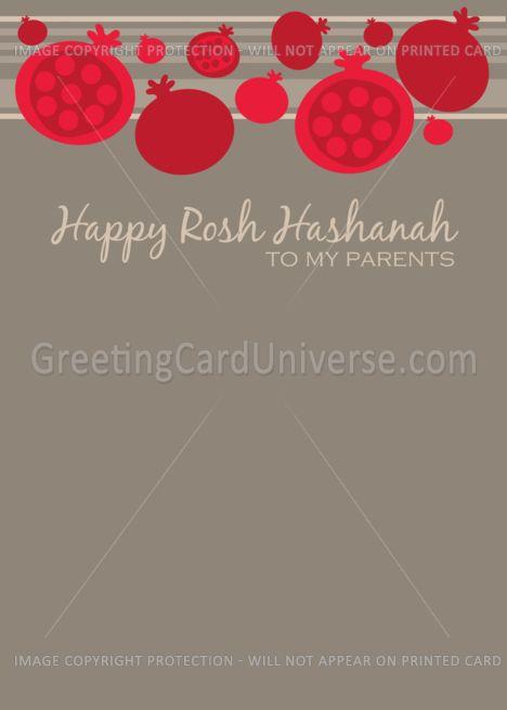 To My Parents - Happy Rosh Hashanah with Pomegranates card #happyroshhashanah