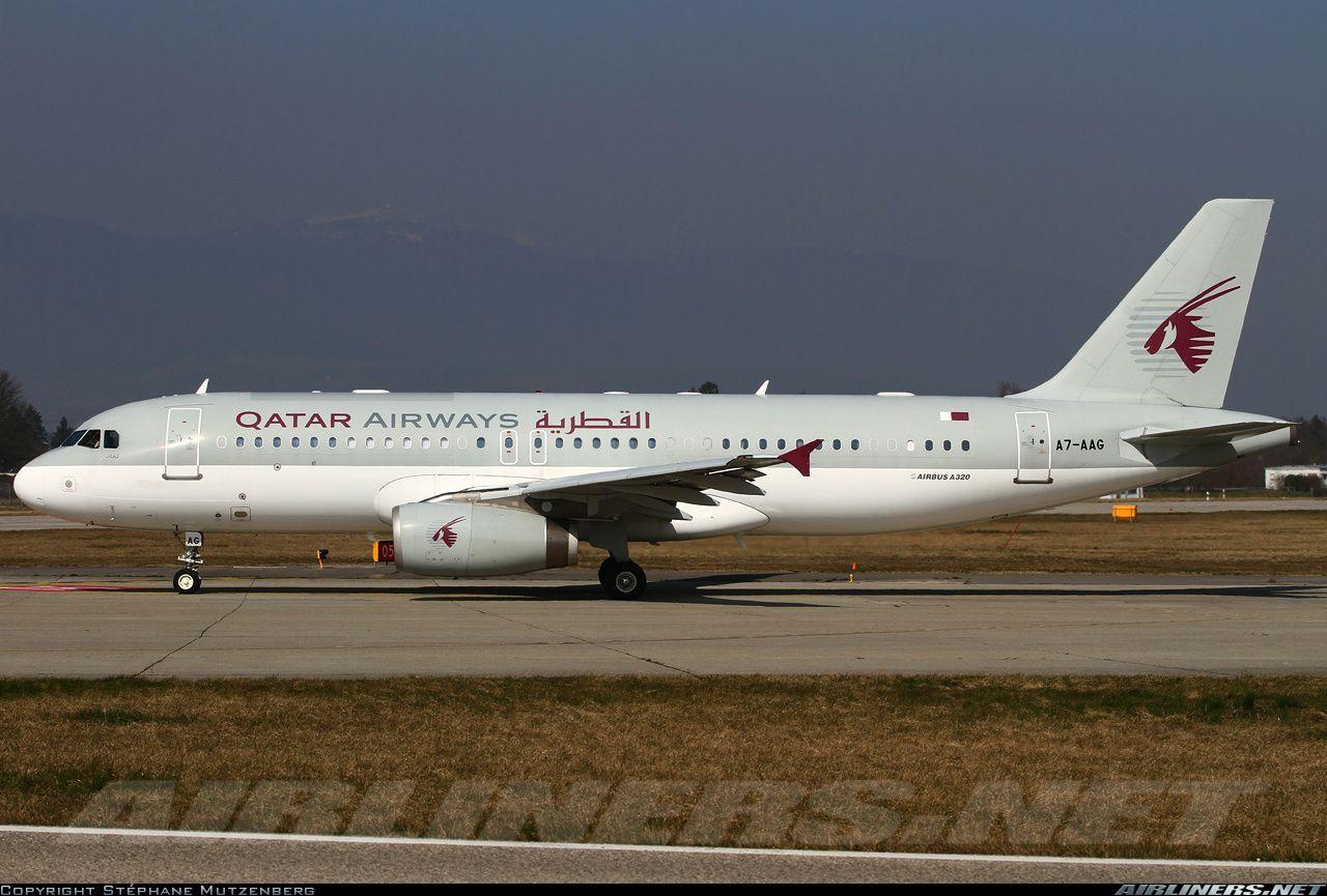 Airbus A320-232 - Qatar Airways (Qatar Amiri Flight) | Aviation Photo #2475399 | Airliners.net