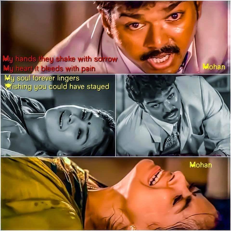 Priyamanavale Thalapathy Thalapathians Vijay Actor Simran Love Loving Tamilcinema June22 Birthday Brother Sister Quotes Sister Quotes Broken Heart