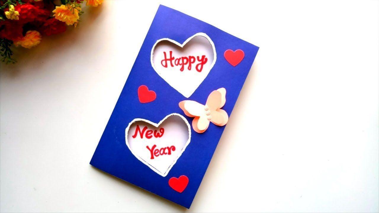 Beautiful Greeting Card Kaise Banate Hai In 2021 Beautiful Greeting Cards Happy New Year Cards Easy Greeting Cards