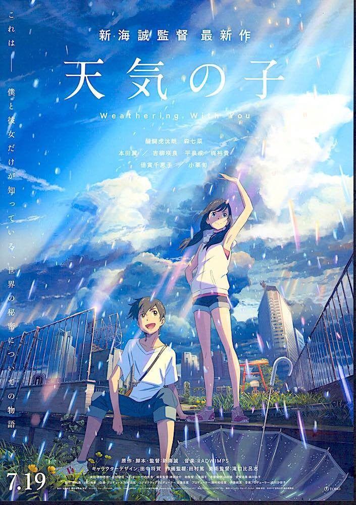 Weathering with You (ver. B) Japan Anime, Makoto Shinkai