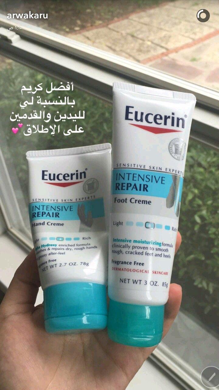 كريم ترطيب للأيدي والاقدام In 2020 Beauty Skin Care Routine Skin Care Mask Skin Care Women