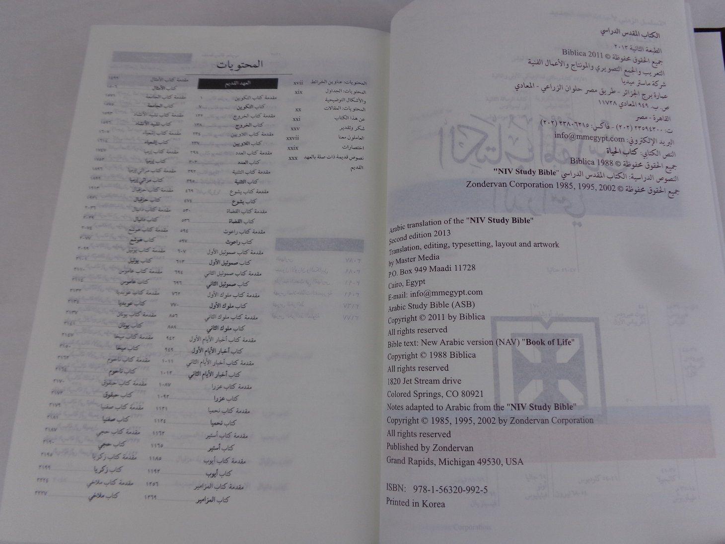 ARABIC NAV FULL STUDY BIBLE /الكتاب المقدّس الدراسي THE BEST
