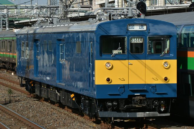 Jr東 クモヤ143 9大宮総合車両センター出場 鉄道 写真 車両 鉄道