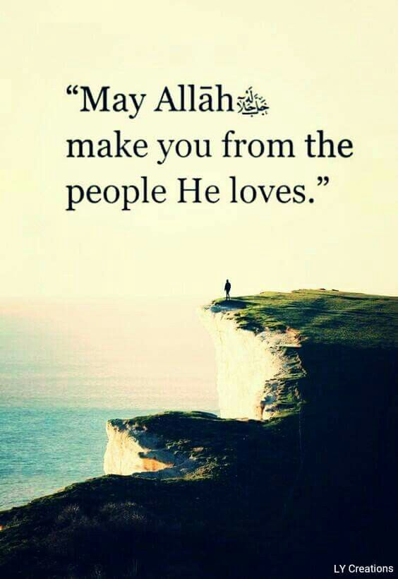 Ya Allah Never Stop Loving Us Even For A Milli Second Of A