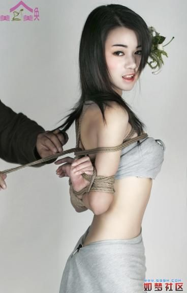 Bdsm chinese style