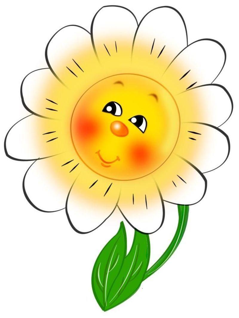Картинки цветов для оформления в детском саду