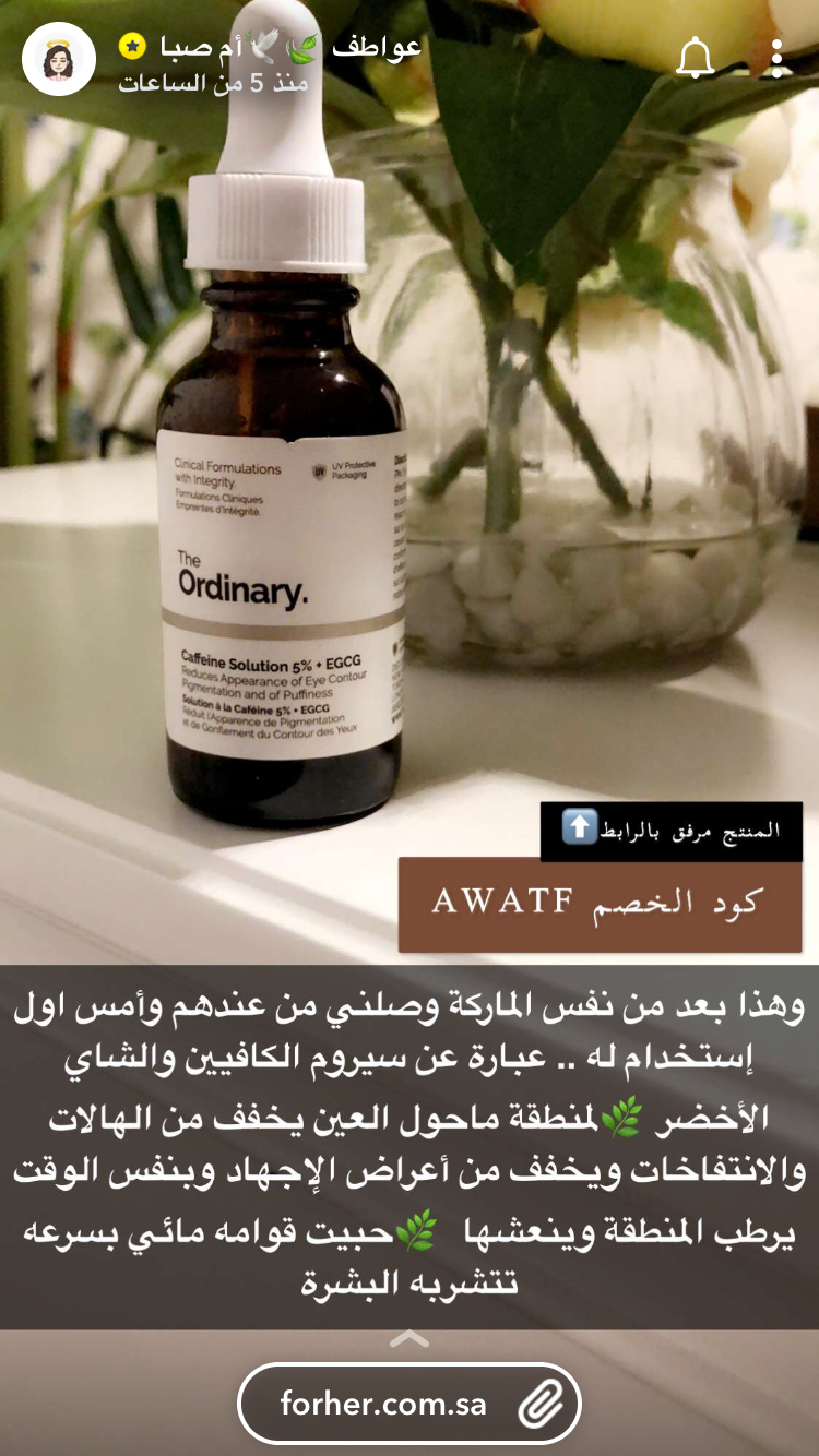 Pin by soos🎀 on عنايه in 2020 Body skin care, Skin care
