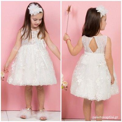 c1ad18b32358 Βαπτιστικό Φόρεμα Ιβουάρ Mi Chiamo K4285E