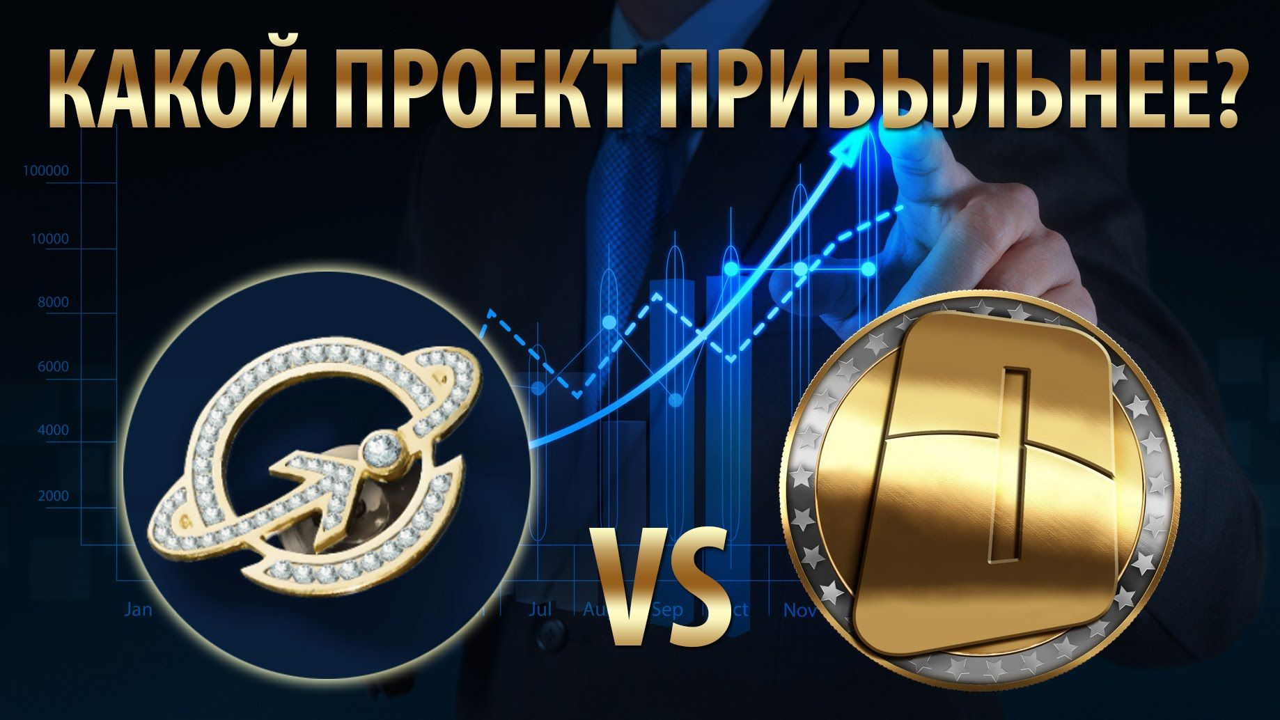 Разделение bitcoin-13